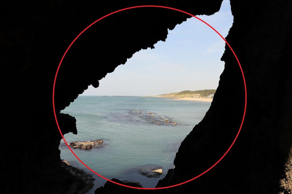 海(トンネル)