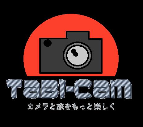 旅好きカメラマンの備忘録