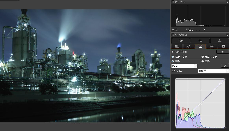 DPPトーンカーブで白とび黒つぶれの補正(工場夜景)