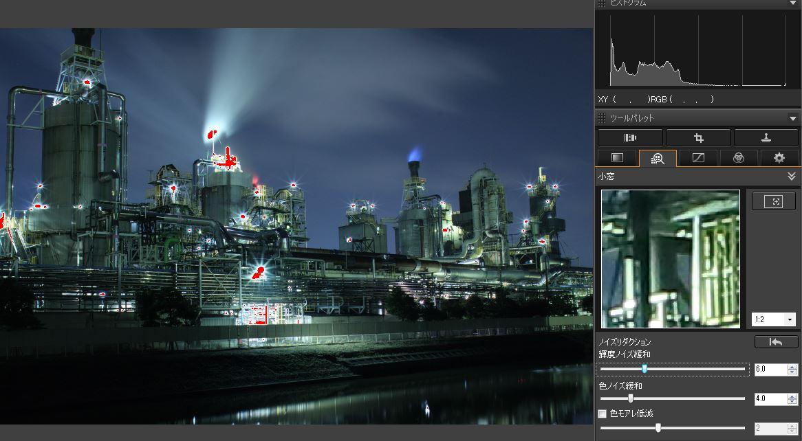 DPPノイズ緩和(工場夜景)