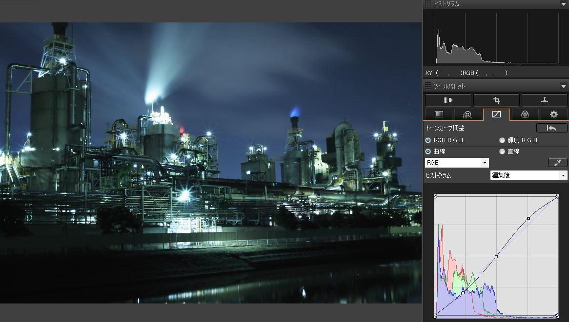 DPPトーンカーブでコントラストアップ(工場夜景)
