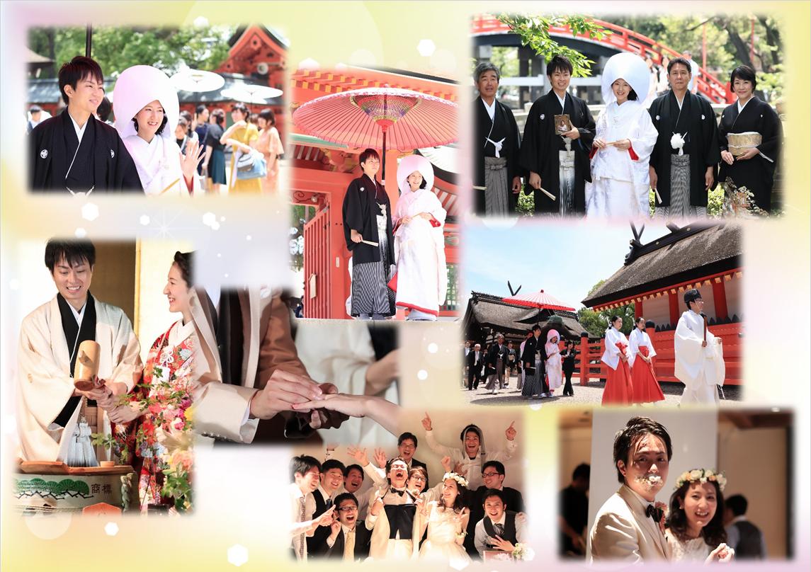 結婚式挙式~二次会