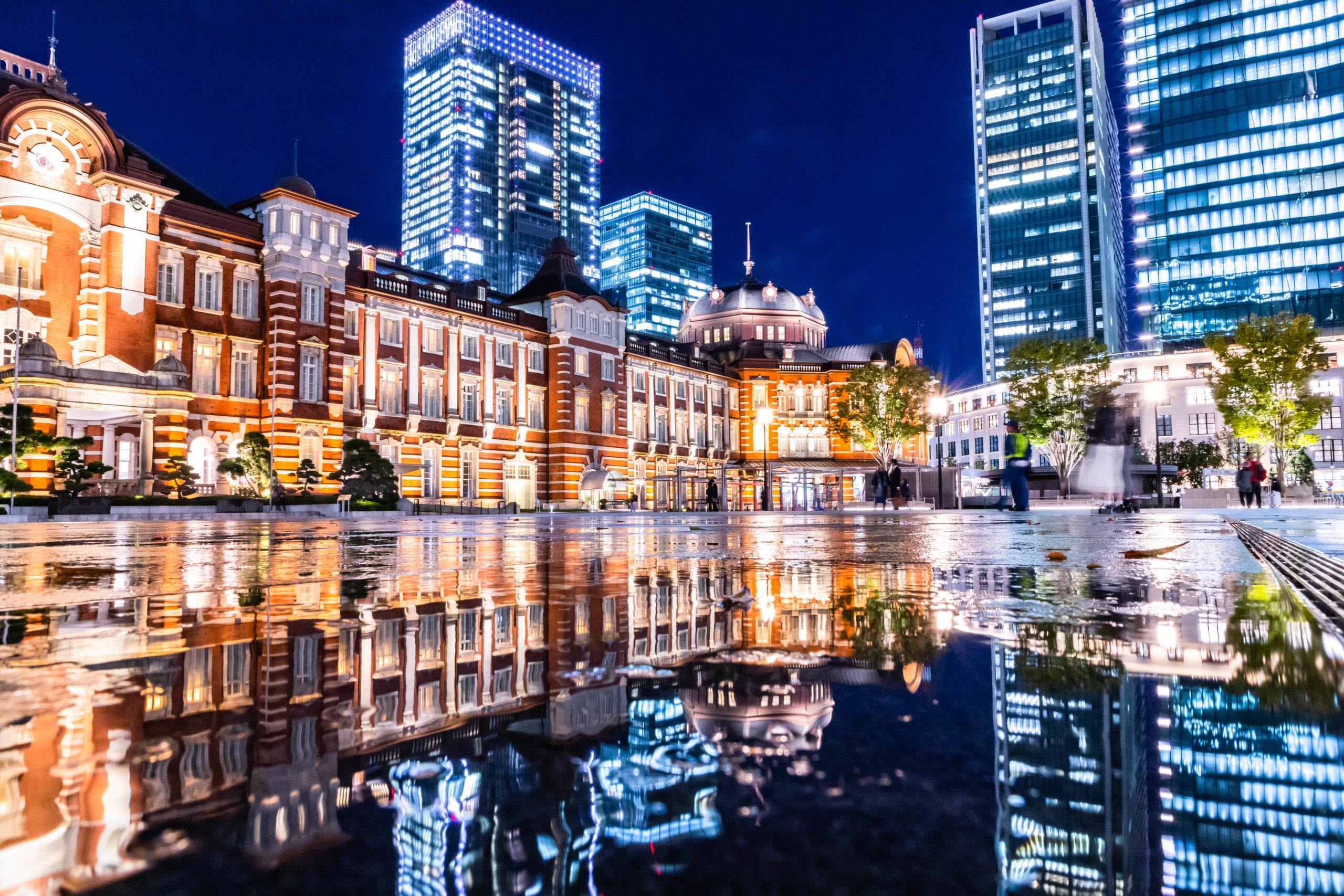 リフレクション(東京駅)