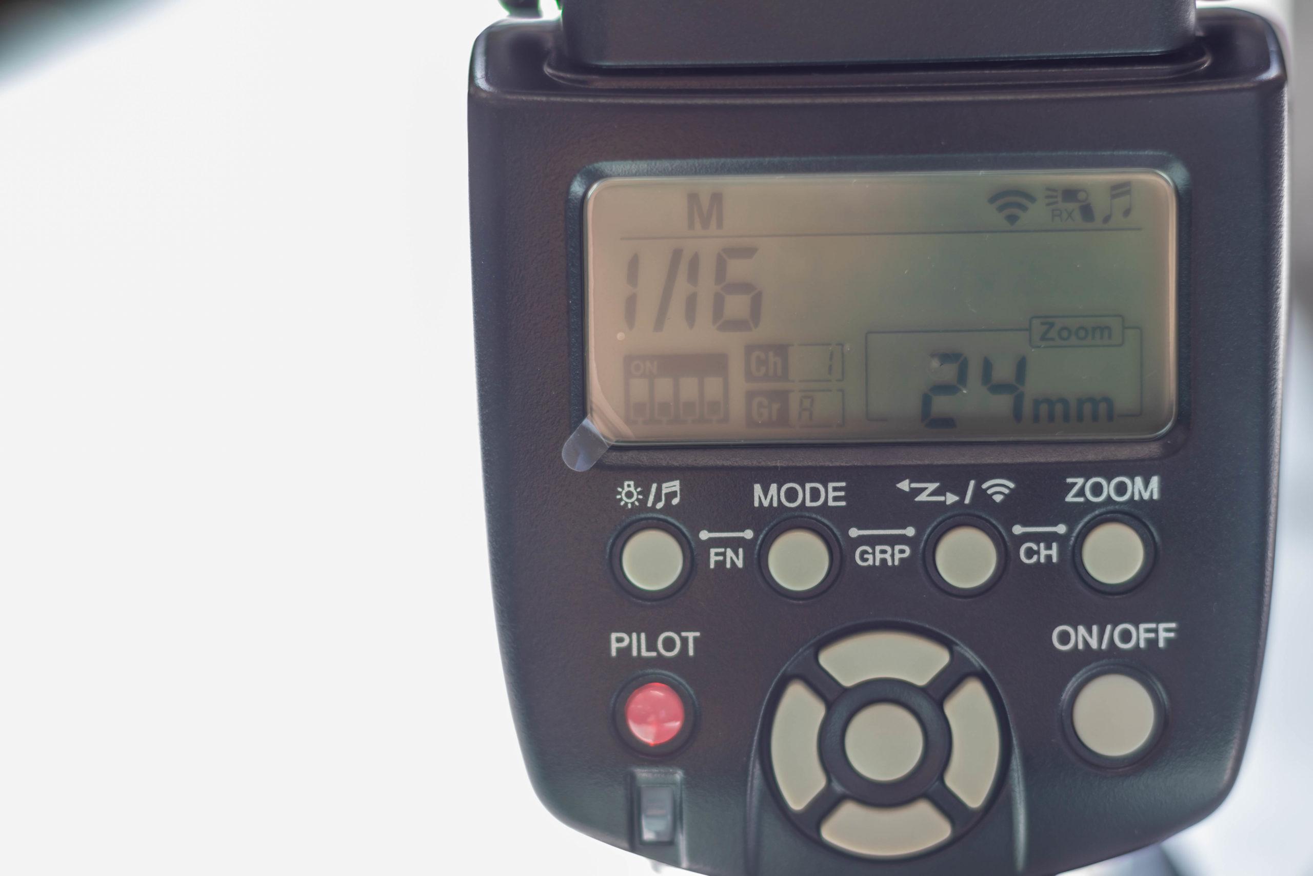 YONGNUO YN560 III Speedlight操作パネル