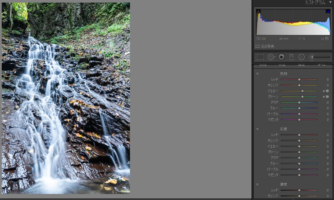 5滝の現像(葉っぱの色味)